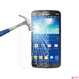 Бронированное Стекло 0,2 Мм Tempered Glass Для Samsung Galaxy J2 Duos J200