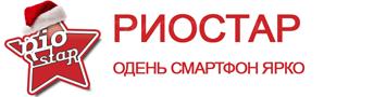 "Интернет магазин ""Риостар"""