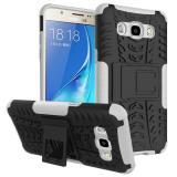 Противоударный Чехол-Трансформер Для Samsung Galaxy J7 2016 Duos SM-J710F (Черно-белый)