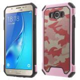 Противоударный Чехол-Трансформер New Для Samsung Galaxy J5 SM-J500H (Камуфляж-Розовый)