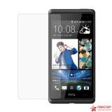 Защитная пленка для HTC Desire 600 (глянцевая)