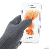 Сенсорные Перчатки IGlove (Серые)